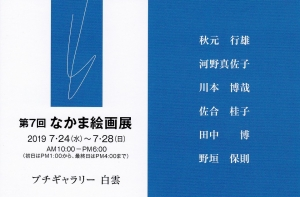 P00015